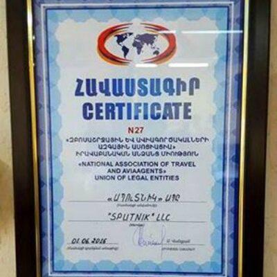 Certificate-Sputnik_Armenia-xxx